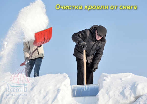 Кому жаловаться на чистку крыш от снега