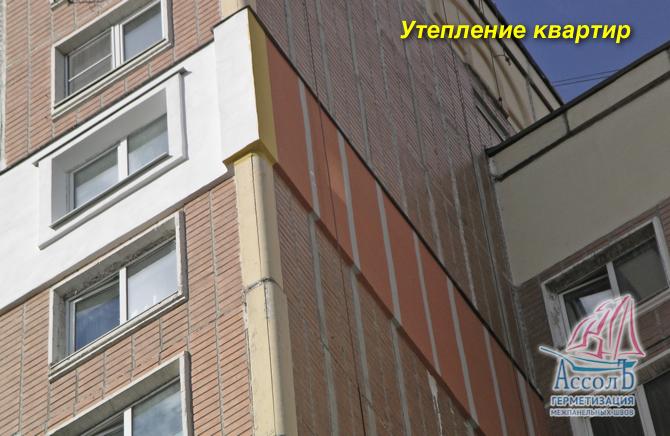 Пенопласт для утепления фасадов в саратове