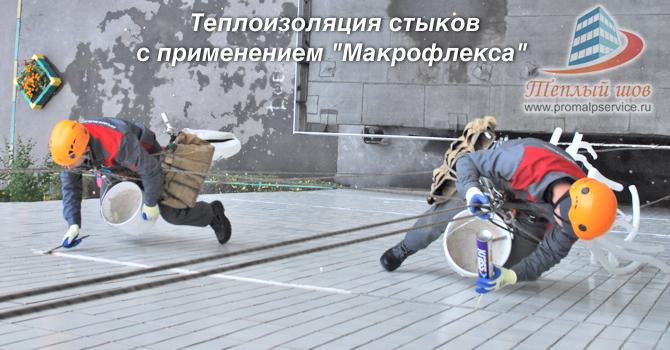 tipovye-tekhnicheskie-resheniya-po-povysheniyu-teplozashchity-zdanij