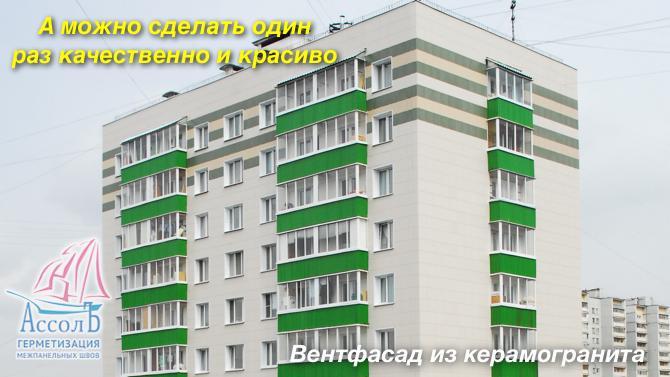Покраска домов фасадов сочетания цвета фото короед
