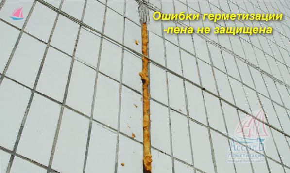 Все о ремонте балконной плиты