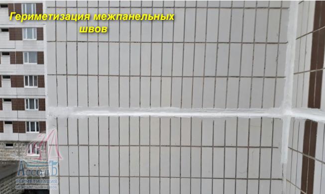 Заделка швов плит перекрытия на потолке