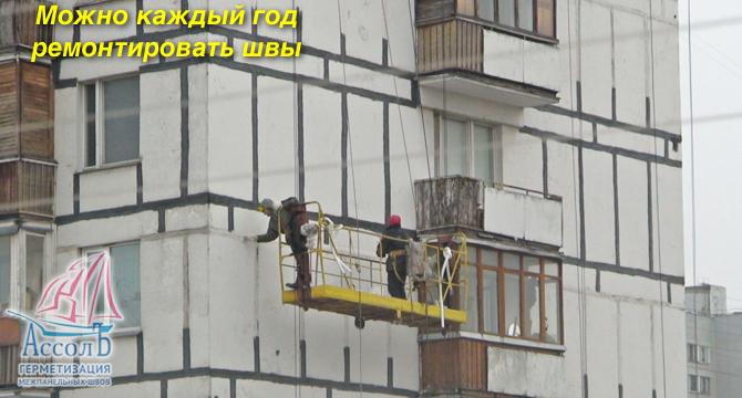 Снип ремонт штукатурки фасада