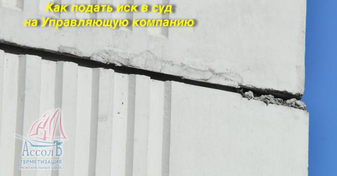Заделка швов в потолке между плитами смета