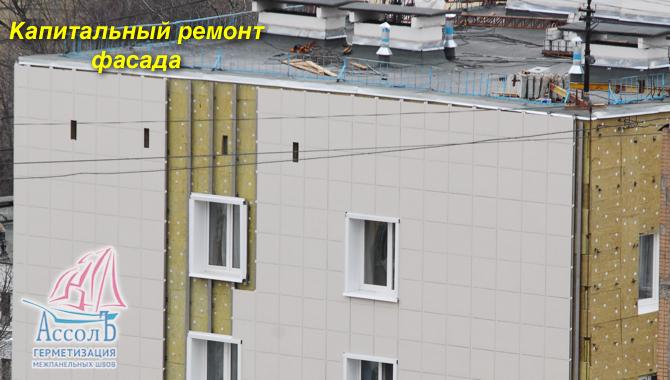 Утепление фасадов пенопластом цена херсон