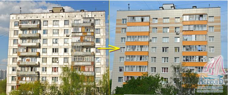 Как происходит монтаж вентилируемого фасада