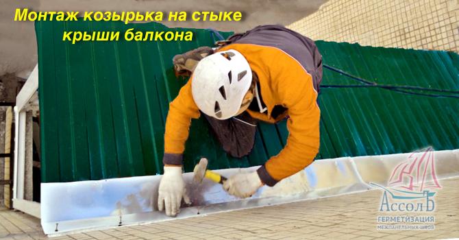 Услуги промышленных альпинистов в воронеже