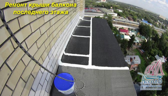 Ремонт газовой плиты старого образца
