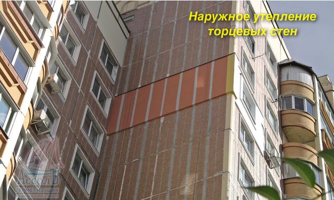 Утепление стен всегда проводится снаружи. Если проложить теплоизоляционный материал внутри, дом превратится в паронепроницаемый термос