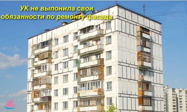 Утепление фасадов пеноплексом стоимость работ