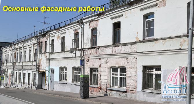 Исполнительная документация ремонт фасадов