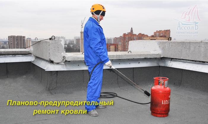 Заделка деформационных швов вилатерм