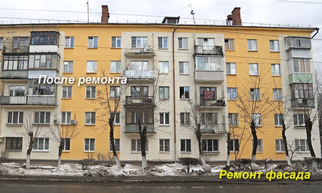 ТПокраска фасада альпинистами зданий в Москве