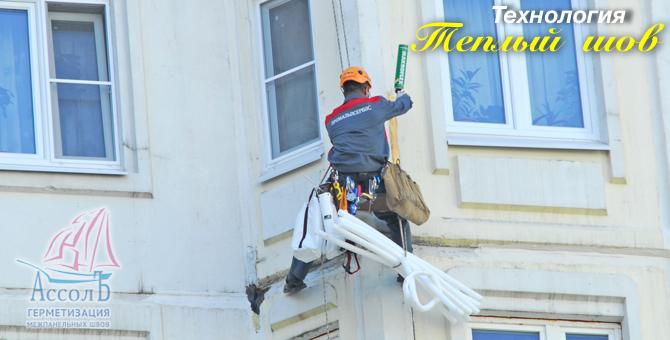 Заделка межплиточного шва на потолке