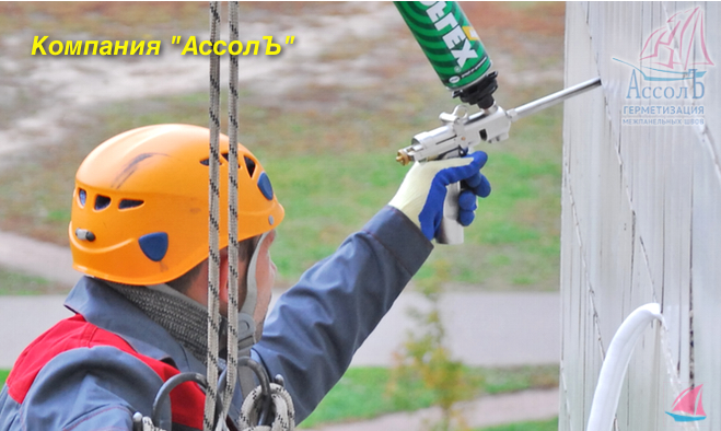 Услуги промышленных альпинистов в нижнем новгороде