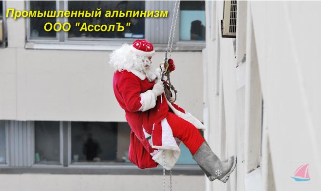 Требуется промышленный альпинист в москве