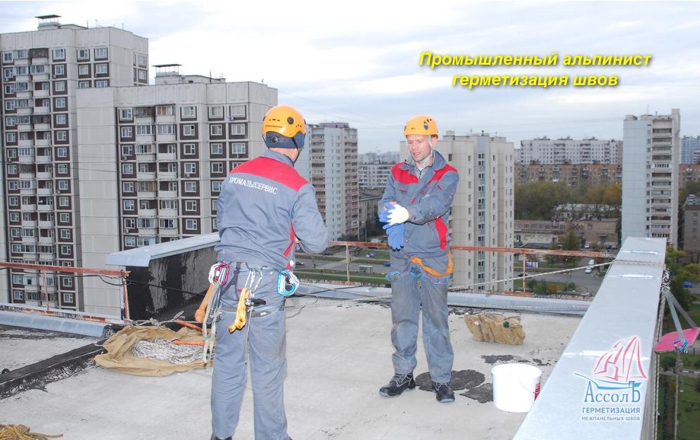 Правила охраны труда при очистке снега с крыш