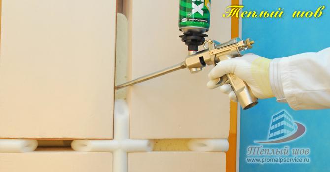Материал для герметизации и утепления швов