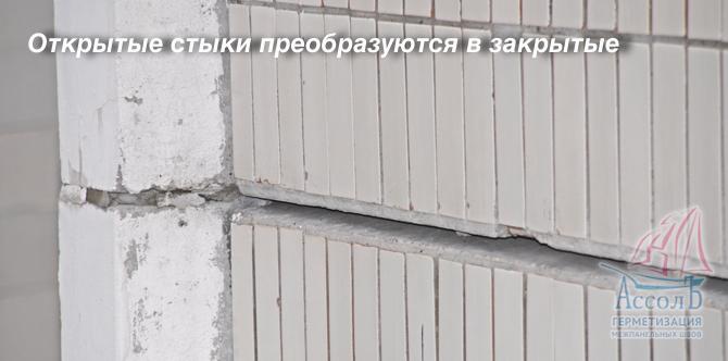 Толщина блока чтобы не промерзала стена