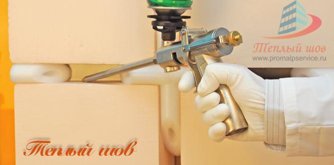 Герметизация монтажных швов при установки рам