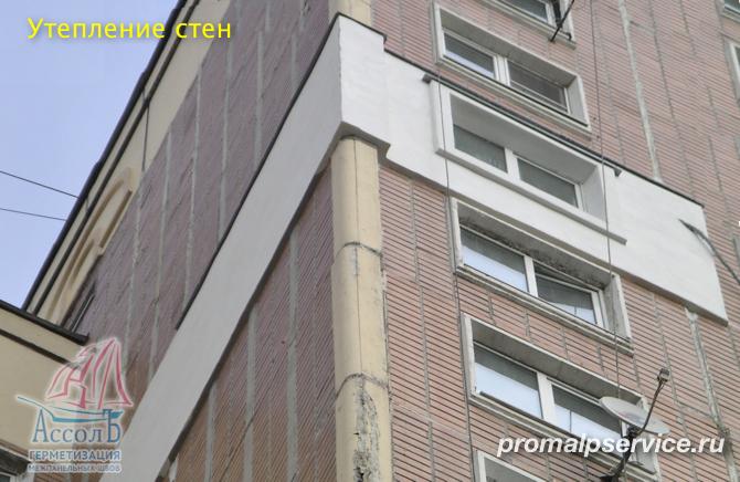 Стоимость погонного метра ремонта межпанельных швов