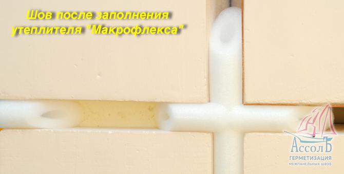 Ремонт швов в панельных домах капитальный ремонт
