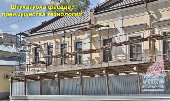 Утепление фасадов частных домов пенопластом