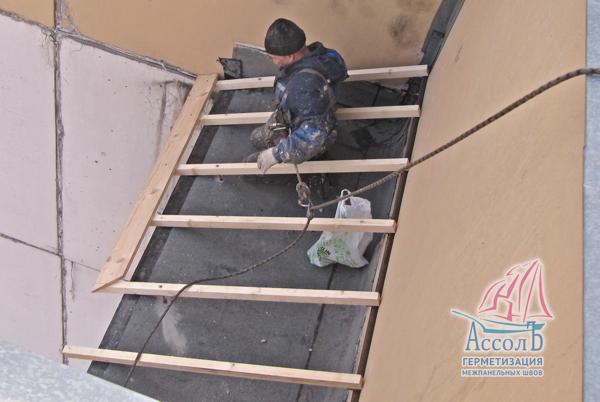 Ремонт крыши балкона на последнем этаже..
