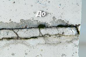 Герметизация стыков канализационных чугунных труб