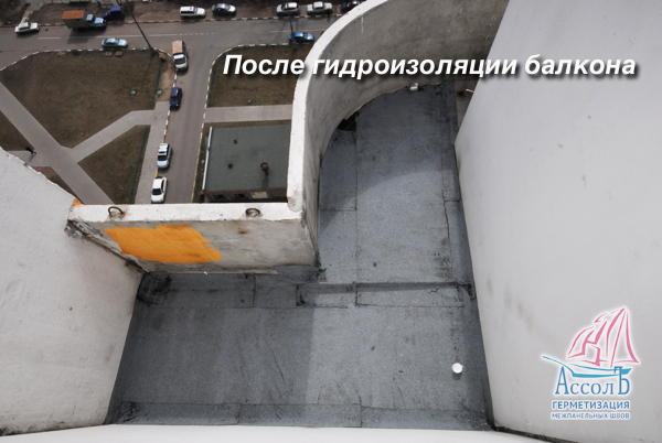 Устранение протечек кровли - герметизация крыш в москве.