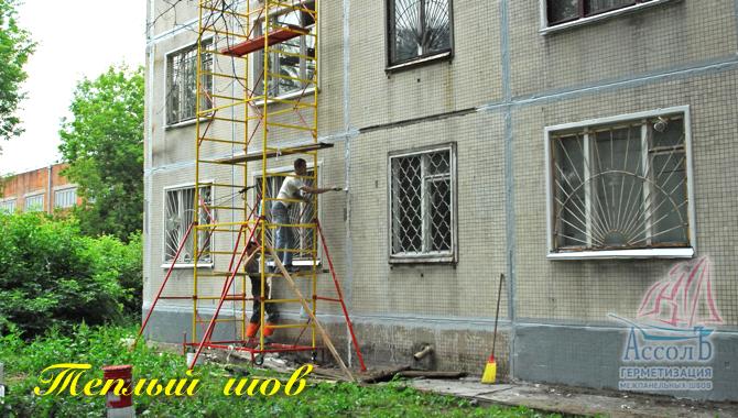 Заделка швов в панельных домах изнутри