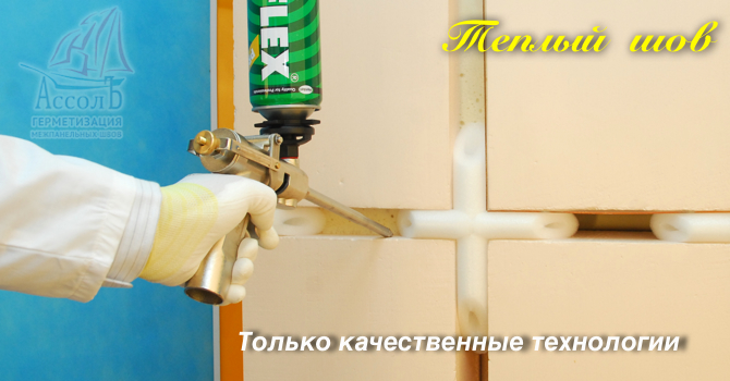 Заделка швов герметиком в ванной видео