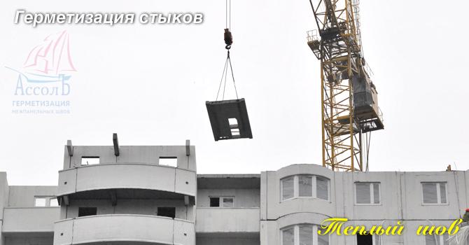 Герметизация швов в бетонных полах цена
