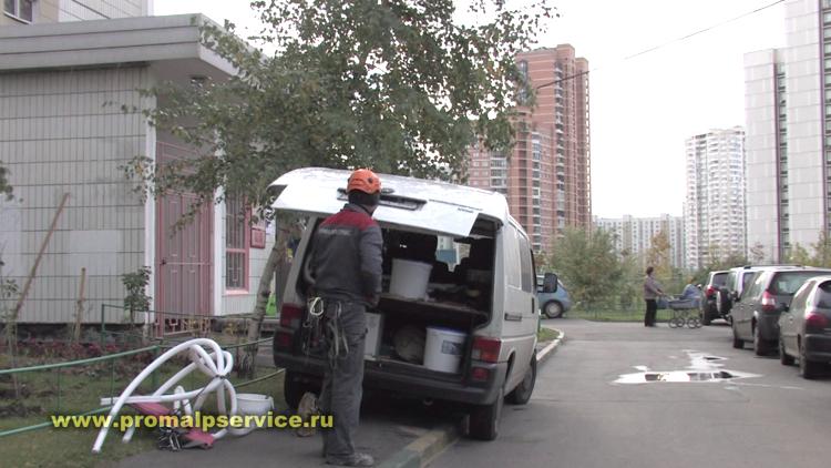 Лента для герметизации бетонных швов