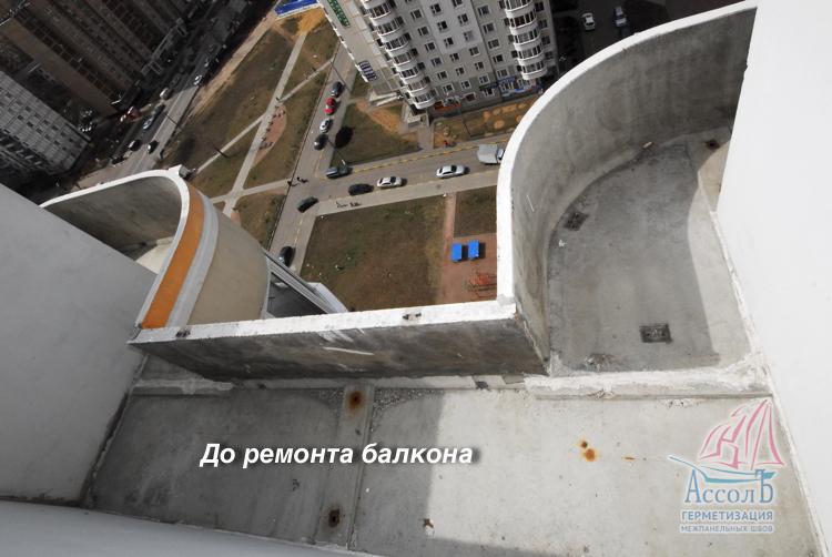 до ремонта  технического балкона крыши балкона последнего этажа