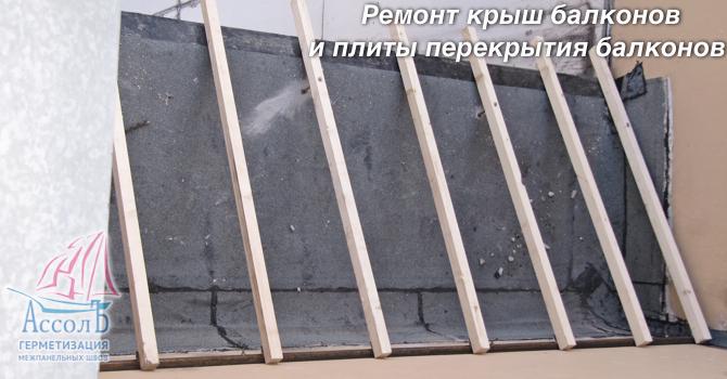 Как вывести грибок на стене в квартире. удаление плесени на .