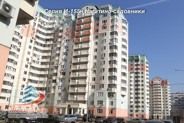 Заделка панельных швов цены красноярск