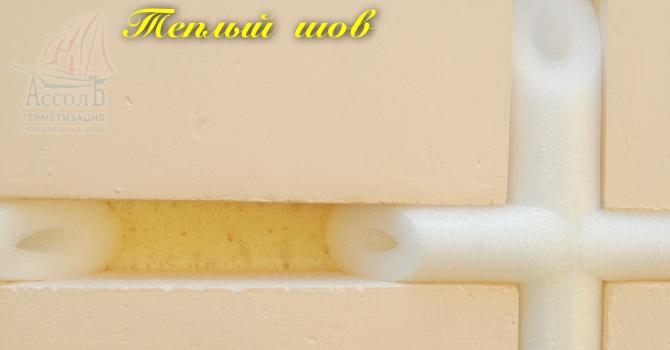 Ламинат герметизация швов кухня