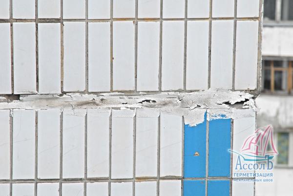 Дефекты межпанельных швов в типовых серий зданий п-44, и-155.