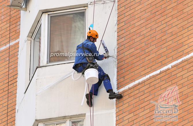 http://www.promalpservice.ru/krovly_balkon.html