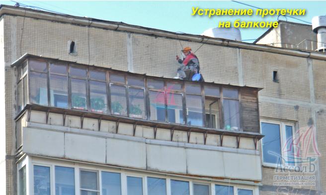 Конденсат на балконе и лоджии после утепления способ устранения