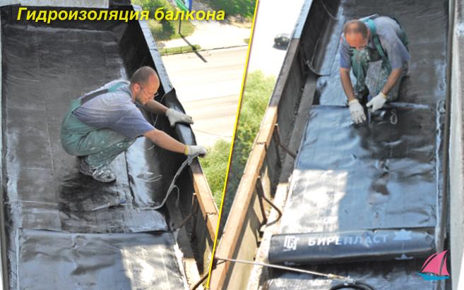 Как выполнить гидроизоляцию балкона и причины появления течи на нем?