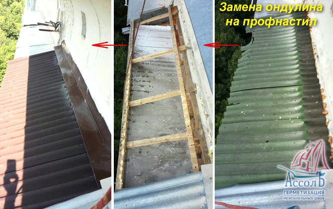 Кто обязан ремонтировать балкон, определяем по закону