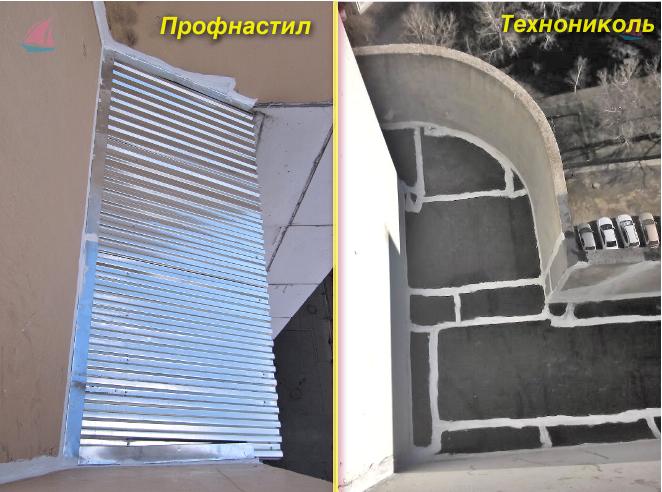 Устройство скатной крыши на балконе последнего этажа или гидроизоляция