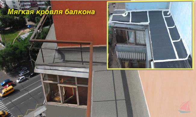 Технониколь  является одним из лучших решений для гидроизоляции крыши балконов