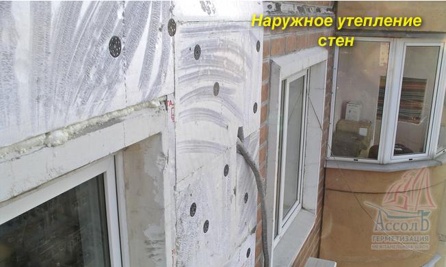 Утепление фасада без металлического козырька