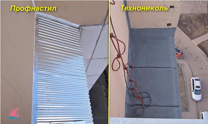 Течет балкон сверху: что делать, чем заделать швы