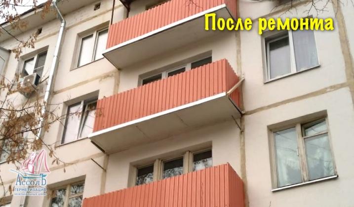 Восстановление плиты перекрытия балкона альпинисты