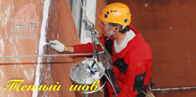 В ипотечной квартире текут потолочные швы